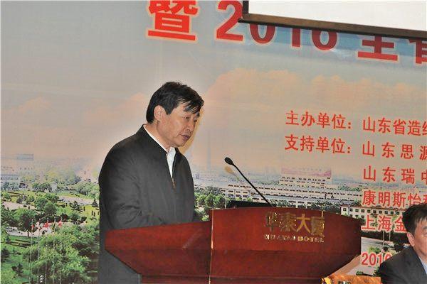华泰集团有限公司董事局主席李建华2.jpg