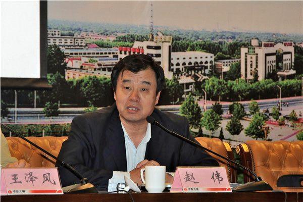 中国万博体育下载安装协会理事长赵伟1.jpg